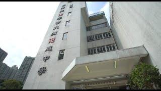 Publication Date: 2020-01-06 | Video Title: 賽馬會「校本多元」計劃︰人物專訪 李敏華老師