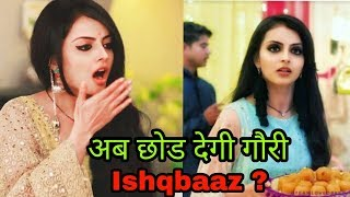 Shrenu Parikh aka Gauri of Ishqbaaz will leave show for her fans ?? | Shocking
