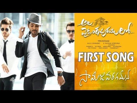 ala-vaikuntapuramlo-movie-first-song-update- -allu-arjun- -pooja-hegde- -thaman- -get-ready
