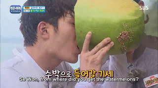 Video Seo Kang Joon kissing scene. download MP3, 3GP, MP4, WEBM, AVI, FLV Maret 2018