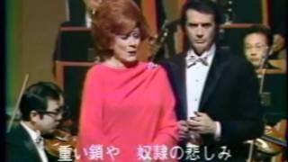 Franco Corelli & Renata Tebaldi: Già nella notte densa (1973)
