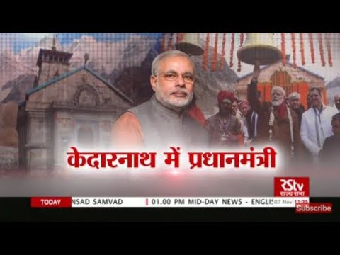 PM Modi visits Kedarnath shrine on Diwali