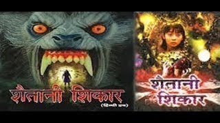 Shaitani Shikar - Full Movie - Hindi