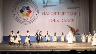 дельфийские игры ансамбль кавказ кумыкская свадебная первый тур