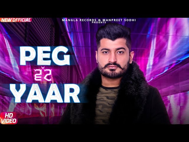 Peg Vatt Yaar ( Full Video )-Prinoor Shergill |  Latest Punjabi Songs 2018 | Mangla Records