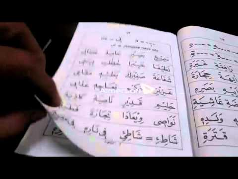 Cara  Belajar Membaca AlQuran IQRA 3