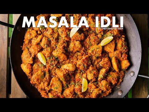 Masala Idli Recipe | Rava Idli Recipe | Chef Sanjyot Keer