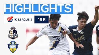 [하나원큐 K리그2] 19R 서울E vs 충남아산 하이라이트 | Seoul E vs Chungnam Asan Highlights (20.09.12)