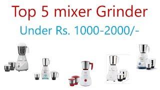 Best Mixer Grinder Under Rs. 2000 in india