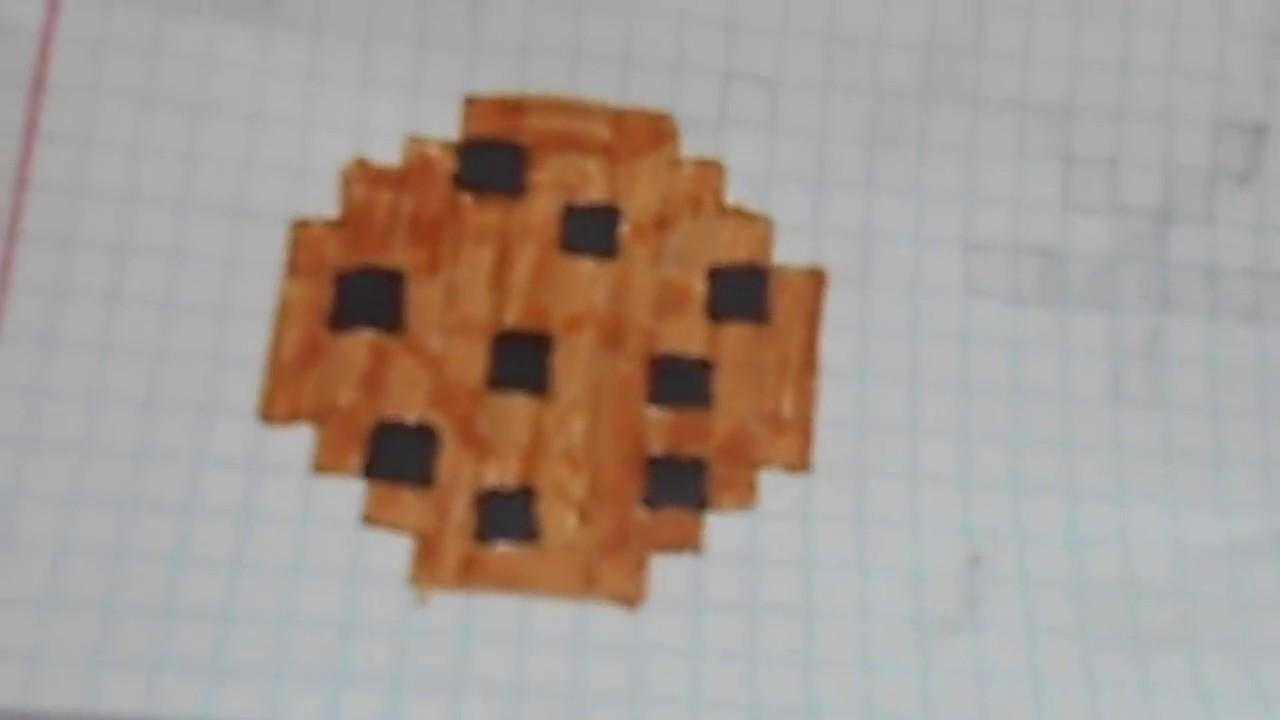 это картинки по клеточкам печенье индивидуальный