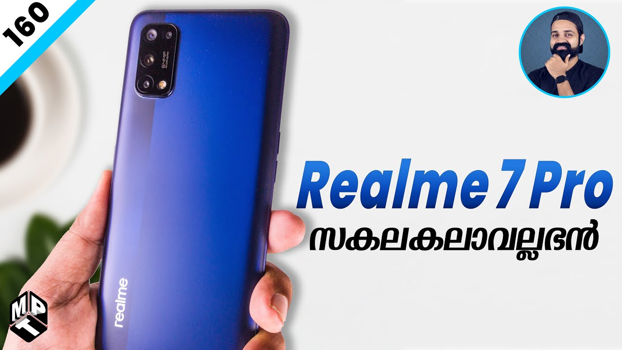 Realme 7 Pro Unboxing and First Look (Malayalam) | ശരിയായ All-Rounder