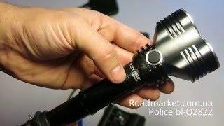 Мегапотужний мисливський ліхтар Police bl-Q2822