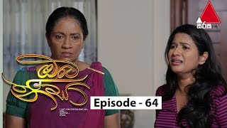 Oba Nisa - Episode 64 | 20th May 2019 Thumbnail