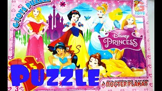 Собираем Пазлы Дисней принцессы/Disney Puzzle princess