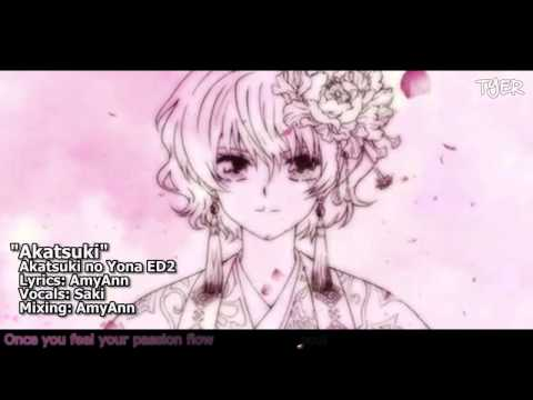 [TYER] English Akatsuki no Yona ED2 -