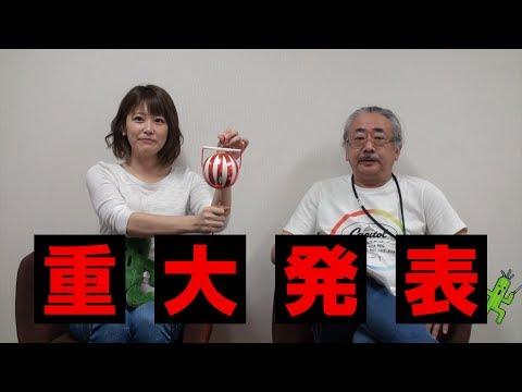 BRA★BRA FINAL FANTASY Blu-ray de BRAVO 2017告知
