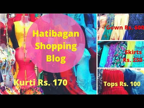 Hatibagan Cloth Shopping Blog l Buy Affordable Cloths here l Shiney Roops
