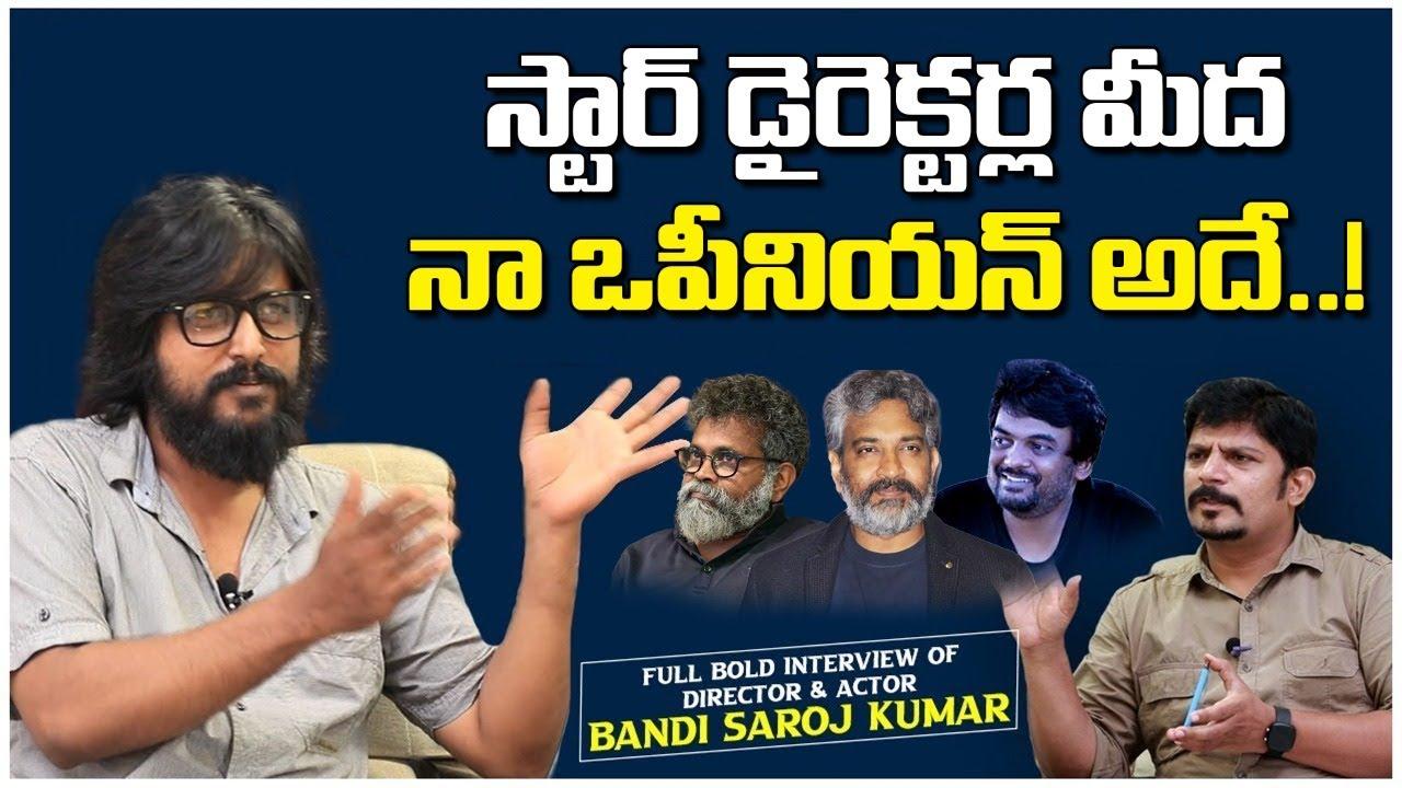 Rapid Fire With Director & Actor Bandi Saroj Kumar | Nirbandham Movie | Socialpost Rapid Fire