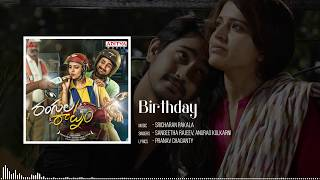 Birthday Full Song Rangula Raatnam Songs Raj Tarun Chitra Shukla Shreeranjani