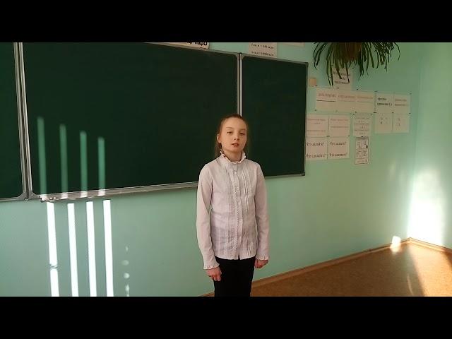 Изображение предпросмотра прочтения – ВалерияКуташина читает произведение «Россия» А.А.Блока