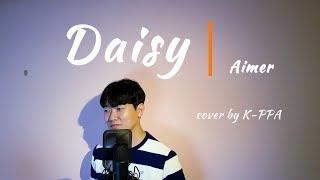 Daisy - Aimer (男バージョン) (Piano single) (cover by K-PPA)