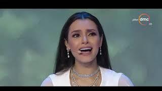 """أغنية """"نورتوا الدنيا"""" لـ كارمن سليمان خلال المؤتمر الوطني السابع للشباب"""