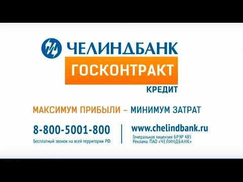 Альфа банк наличными онлайн заявка