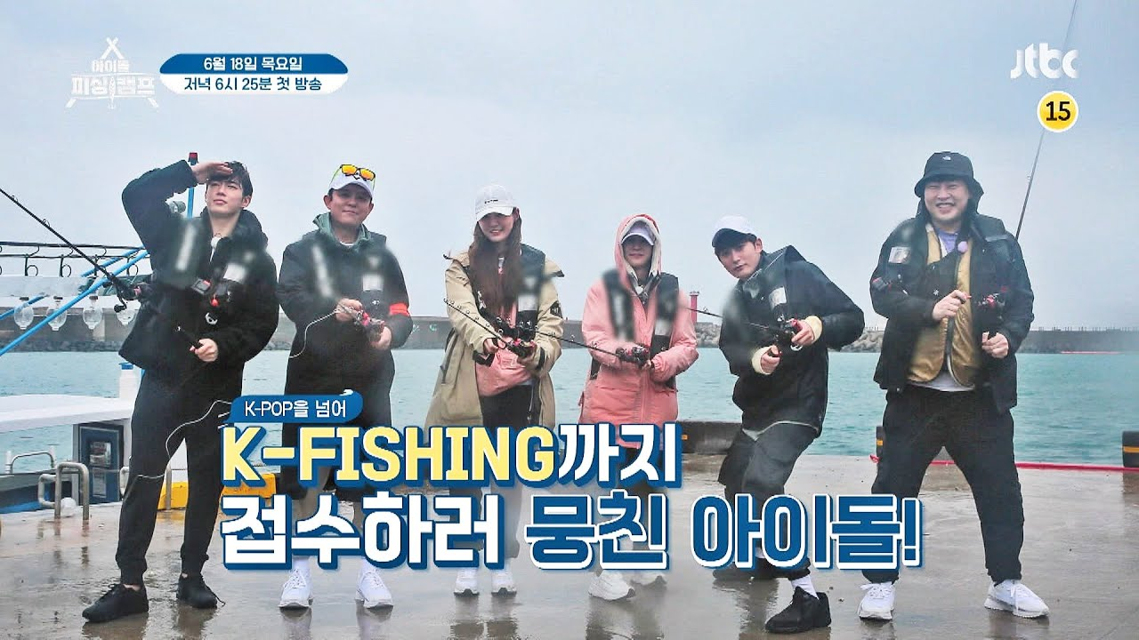 Idol Fishing Camp