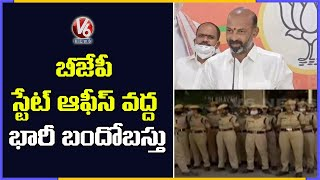 Huge Police Force Deployed At BJP Office | Bandi Sanjay Charminar Visit | V6 News