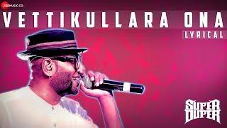 Vettikullara Ona Lyrical | Super Duper | Benny Dayal | Dhruva, Indhuja, Shiva Shah Ra & Adithya S