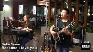 吉他手: Joy Chang (張育程) 14歲...目前就讀桃園市立平鎮國中二年級。2...