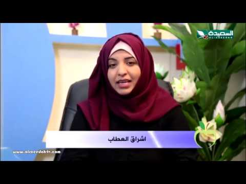 صحتك في رمضان 2019 - الحلقة الثانية عشرة 12