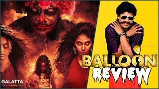 #GALATTATHAKKALI Movie Review | Balloon | Jai | Anjali | Janani Iyer | Galatta Tamil | GT1