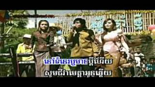 Khmer Karaoke [SD VCD81 T10]