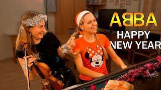 �������� ���� ABBA - HAPPY NEW YEAR (кавер на скрипке и пианино) ������