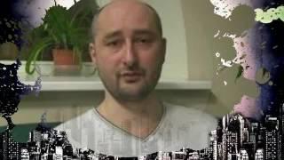 Аркадий Бабченко - Персонально ваш на Эхо Москвы (21.10.2016)
