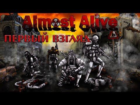 Первый взгляд на Almost Alive I Post Apocalyptic RPG Shooter