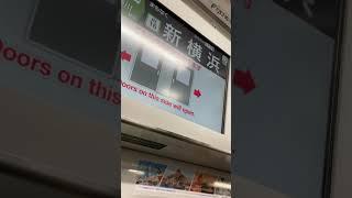 日本の鉄道 JR横浜線 新横浜駅