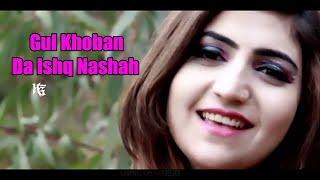 Pashto New Songs 2019 I Da Da Ishq Nashah Nashah I Gul Khoban New Song Full HD Video