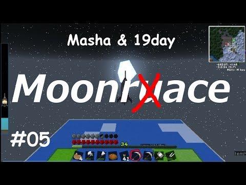 Moonrace - Russian Rocket Pumping