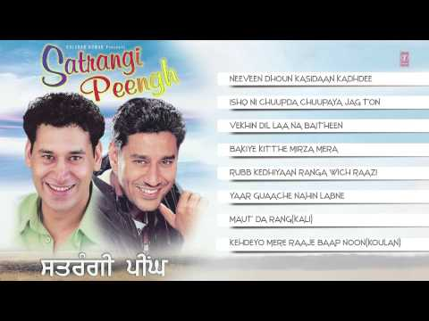 Satrangi Peengh Full Songs (Audio) | Harbhajan Mann, Gursevak Mann