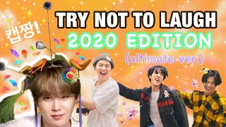 BTS (방탄소년단) TRY NOT TO LAUGH CHALLENGE: 2020 EDITION funny moments (ultimate ver.)