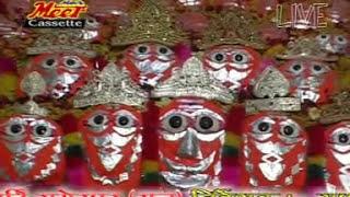 shri aankadiya bheru nath.mp4
