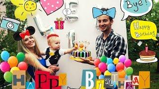 видео Как организовать первый День Рождения малыша?!