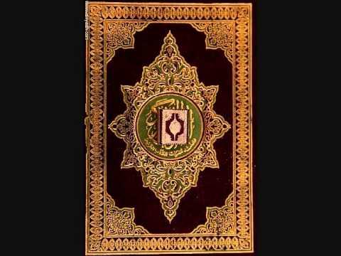 Quran  Alkhef  Mohammed El Kantaoui