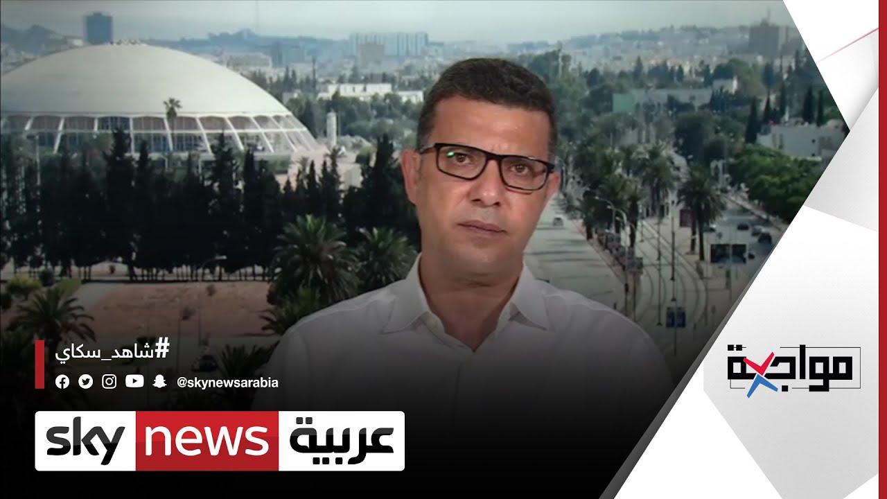 النائب التونسي الرحوي لمواجهة: قرارت الرئيس سعيّد الأخيرة استجابة لنبض الشارع |#مواجهة  - نشر قبل 4 ساعة