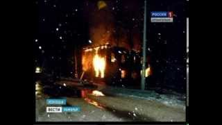 В Коноше сгорел 8-квартирный дом.(Но в начале в Коношу. Там сегодня ночью горел 8-квартирный жилой дом. Из пылающего здания еще до приезда пожа..., 2013-12-21T11:09:34.000Z)