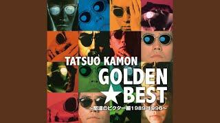 Provided to YouTube by JVCKENWOOD Victor Entertainment Corp. Tokimeki no Wide Show (Kaimono Boogie) · Tatsuo Kamon ゴールデン☆ベスト~怒濤の ...