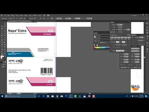 packaging design tutorial illustrator 2017 I Medicine packaging Design Part 03