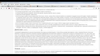 Урок 2. Составление структуры сайта в Key Collector